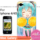 Vocaloid Hatsune Miku Iphone Case 12