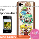 Vocaloid Hatsune Miku Iphone Case 13