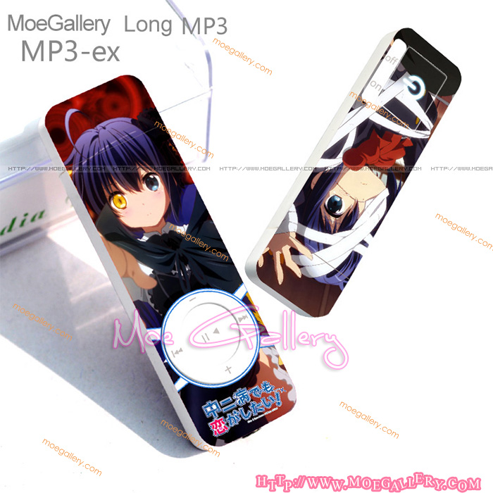 Chu-2 Rikka Takanashi MP3 Player 03