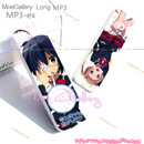 Chu-2 Rikka Takanashi MP3 Player 04