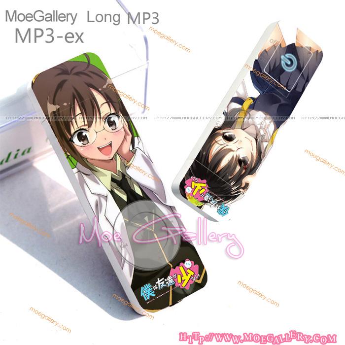 I Have Few Friends Rika Shiguma MP3 Player 01