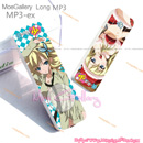 I Have Few Friends Sena Kashiwazaki MP3 Player 01