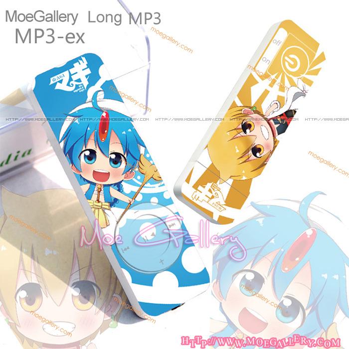 Magi Aladdin MP3 Player 02