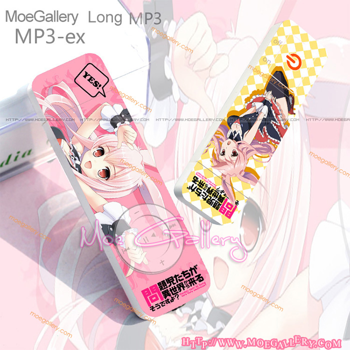 Mondaiji Kurousagi MP3 Player 03