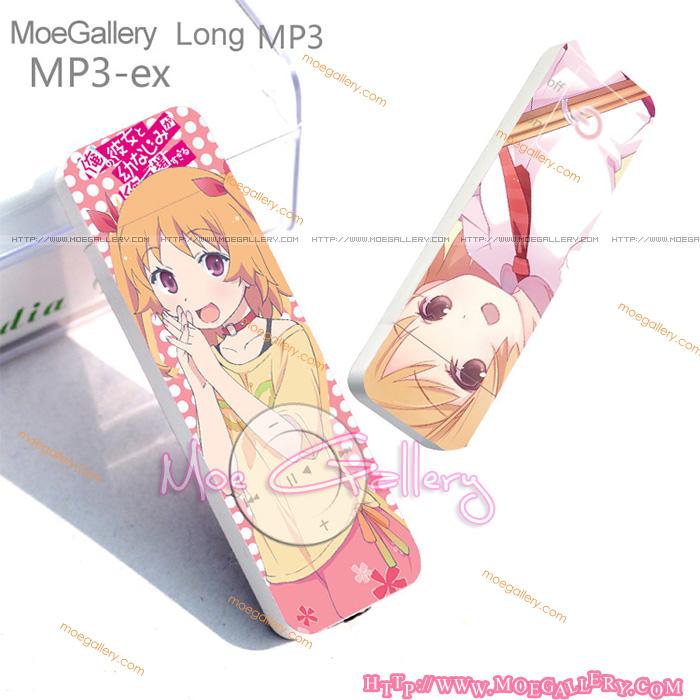 Oreshura Chiwa Harusaki MP3 Player 01