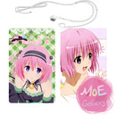 To Love Ru Momo Belia Deviluke MP3 Player 01