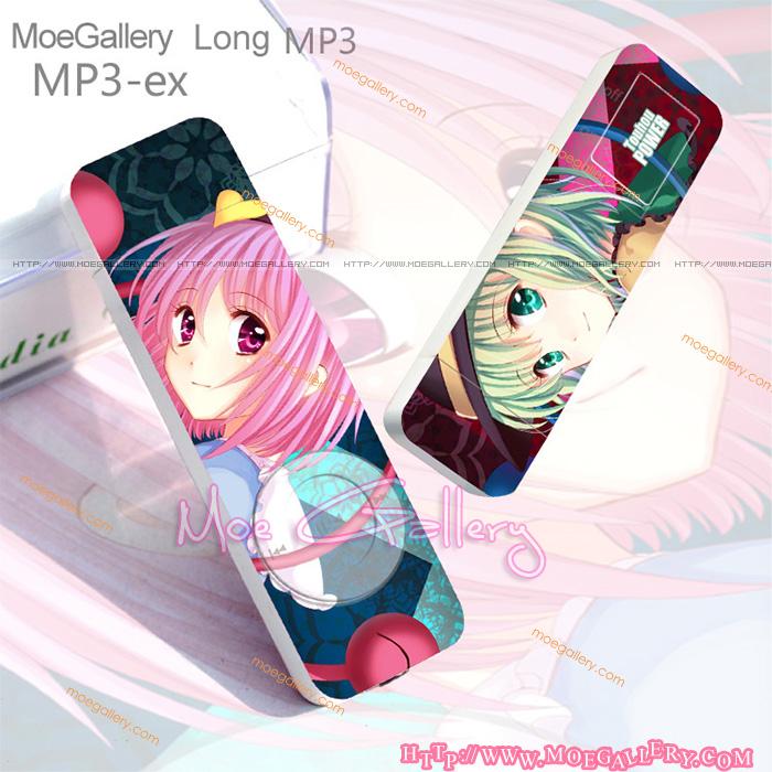 Touhou Project Yuyuko Saigyouji  MP3 Player 01