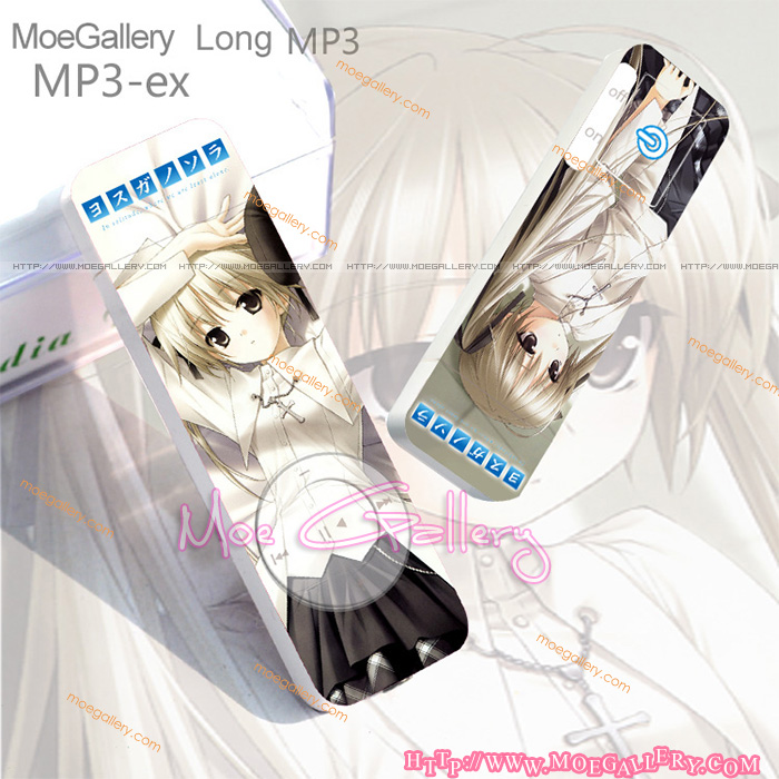 Yosuga No Sora Sora Kasugano MP3 Player 01