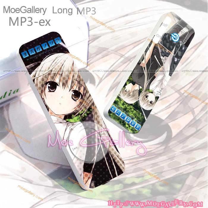 Yosuga No Sora Sora Kasugano MP3 Player 02