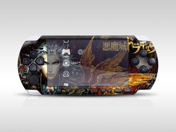 Castlevania PSP Skin