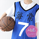 Kurokos Basketball Tee Kaijo High Ryota Kise T-Shirt