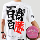 Kurokos Basketball Tee Generation of Miracles T-Shirt