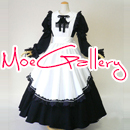 Classical Maid Cosplay Costume
