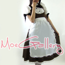 Cosplay Lovely Maid Dress