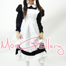 Cosplay Classical Girl Maid Dress