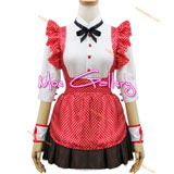 Sweerheart Maid Cosplay Costume