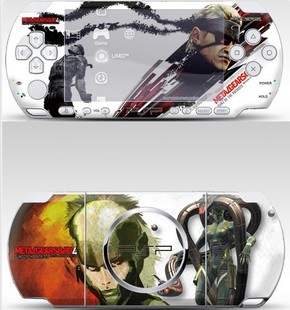 Metal Gear Solid PSP Skin