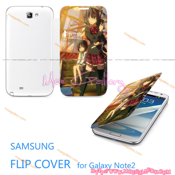 Chu-2 Rikka Takanashi Samsung Note 2 Covers 04