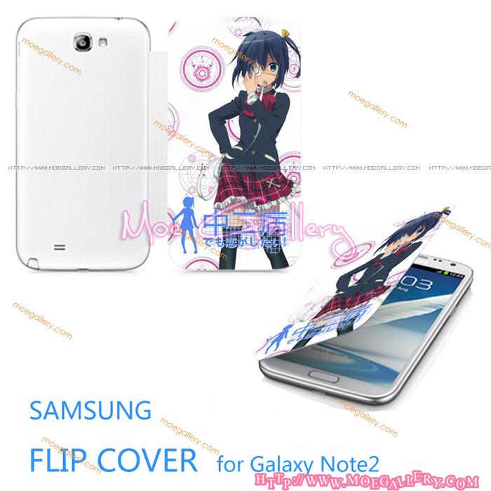 Chu-2 Rikka Takanashi Samsung Note 2 Covers 10