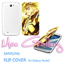 Fate Stay Night Zero Archer Samsung Note 2 Covers 01