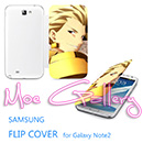 Fate Stay Night Zero Archer Samsung Note 2 Covers 03