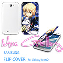 Fate Stay Night Zero Saber Samsung Note 2 Covers 02