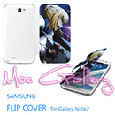 Fate Stay Night Zero Saber Samsung Note 2 Covers 03
