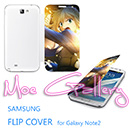 Fate Stay Night Zero Saber Samsung Note 2 Covers 04