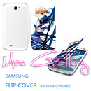 Fate Stay Night Zero Saber Samsung Note 2 Covers 05