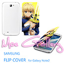 Fate Stay Night Zero Saber Samsung Note 2 Covers 06