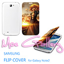 Fate Stay Night Zero Saber Samsung Note 2 Covers 07