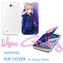Fate Stay Night Zero Saber Samsung Note 2 Covers 09