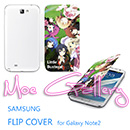 Little Busters All Characters Samsung Note 2 Covers 01