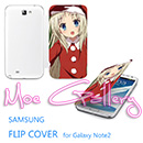 Little Busters Kudryavka Nomi Samsung Note 2 Covers 02