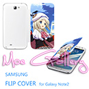 Little Busters Kudryavka Nomi Samsung Note 2 Covers 04