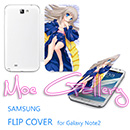 Little Busters Kudryavka Nomi Samsung Note 2 Covers 05