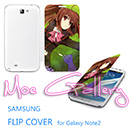 Little Busters Natsume Rin Samsung Note 2 Covers 01