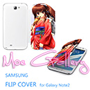 Little Busters Natsume Rin Samsung Note 2 Covers 02