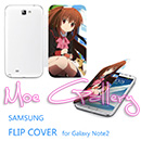 Little Busters Natsume Rin Samsung Note 2 Covers 03