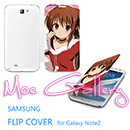 Little Busters Natsume Rin Samsung Note 2 Covers 04