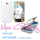 Natsume's Book of Friends Takashi Natsume Samsung Note 2 Covers 01