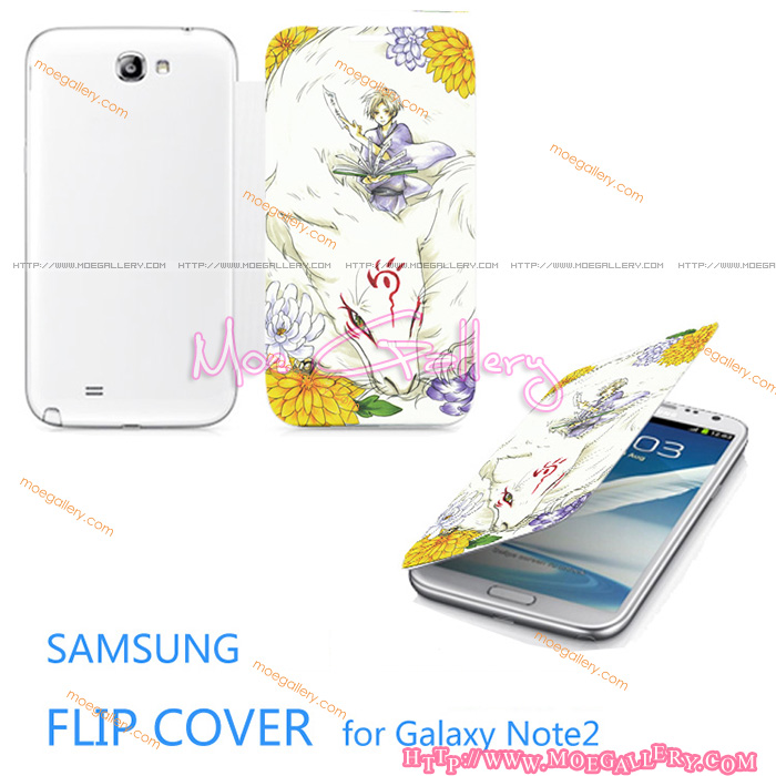 Natsume's Book of Friends Takashi Natsume Samsung Note 2 Covers 05