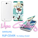 Senran Kagura Yomi Samsung Note 2 Covers 01