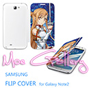 Sword Art Online Asuna Yuuki Samsung Note 2 Covers 01