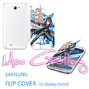 Sword Art Online Kirito Kazuto Kirigaya Samsung Note 2 Covers 06