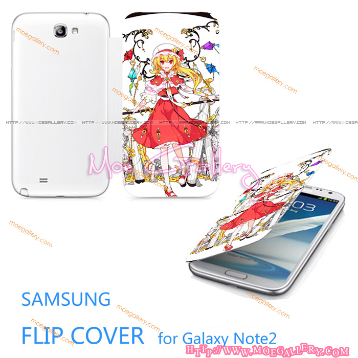 Touhou Project Flandre Scarlet Samsung Note 2 Covers 01