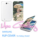 Touhou Project Flandre Scarlet Samsung Note 2 Covers 02