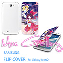 Touhou Project Hakurei Reimu Samsung Note 2 Covers 01
