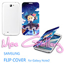 Touhou Project Kirisame Marisa Samsung Note 2 Covers 01
