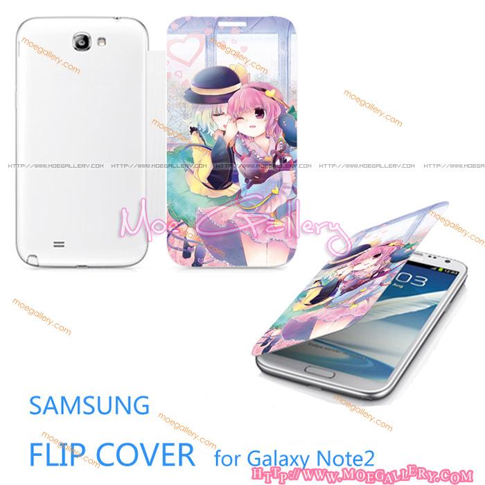 Touhou Project Komeiji Satori Samsung Note 2 Covers 01